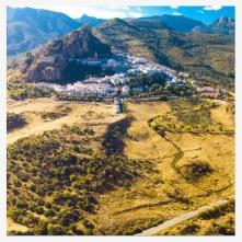 Саара-де-ла-Сьерра в Андалусии